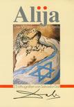 Titelseite: Farblithografien von Salvador Dali (Alija)